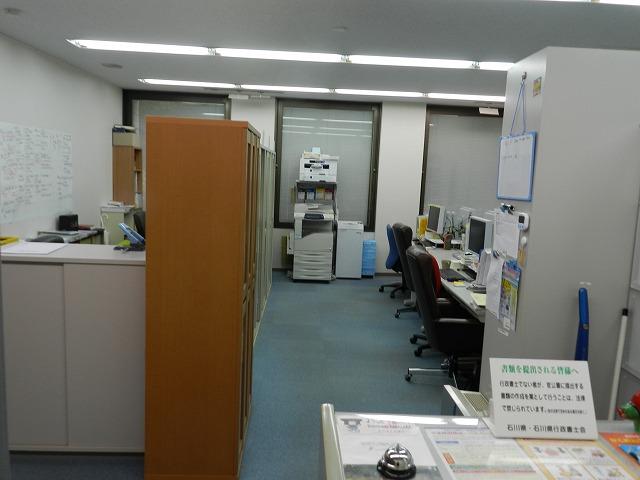 2019年12月の事務所の様子